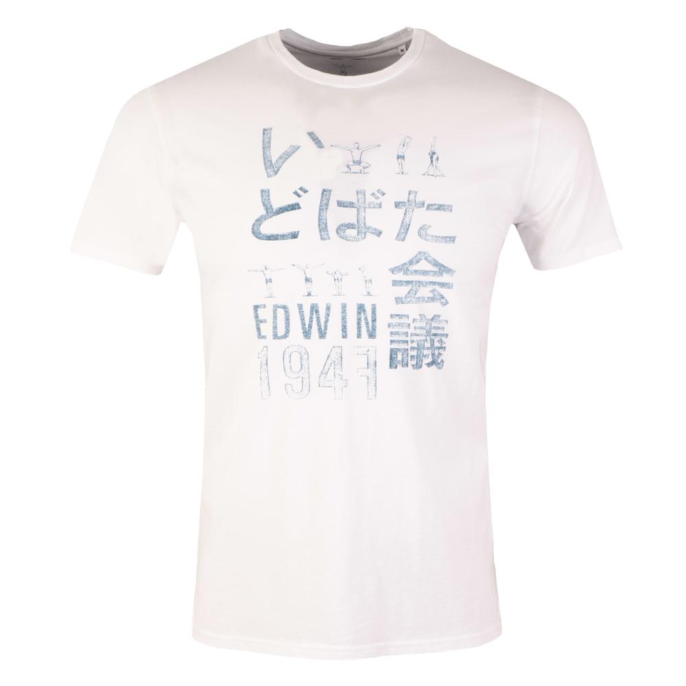 Gym T Shirt main image