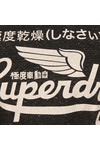 Superdry Womens Black Limited Icarus Knot T-Shirt